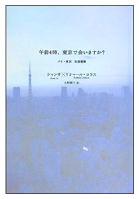 Vol014_d01